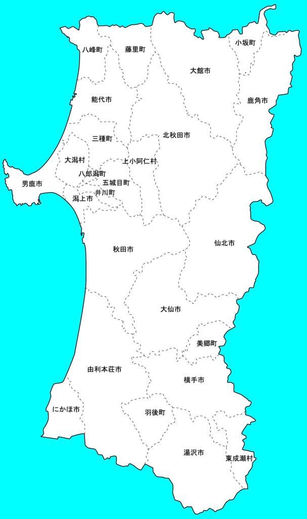 【秋田県】県北・県央・県南エリア区分できるかな? | じゃん ...